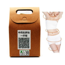 40Pcs/box Chinese Traditional Medicine Navel Stick Slim Patch Emagrecimento Lose Weight Burning Fat Plaster Slimming Patch Pads