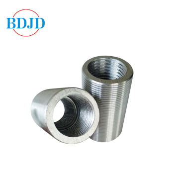 High strength High quality High efficiency Rebar coupler