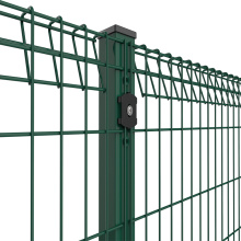 hot sales price BRC fence