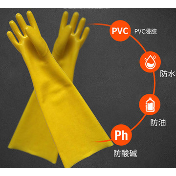 Yellow rubber Long greaseproof gloves 60cm