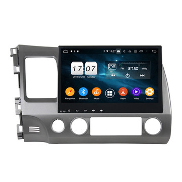 Android 9 DSP Car Audio pou CIVIC 2011