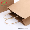 leaves packing handle paper bag