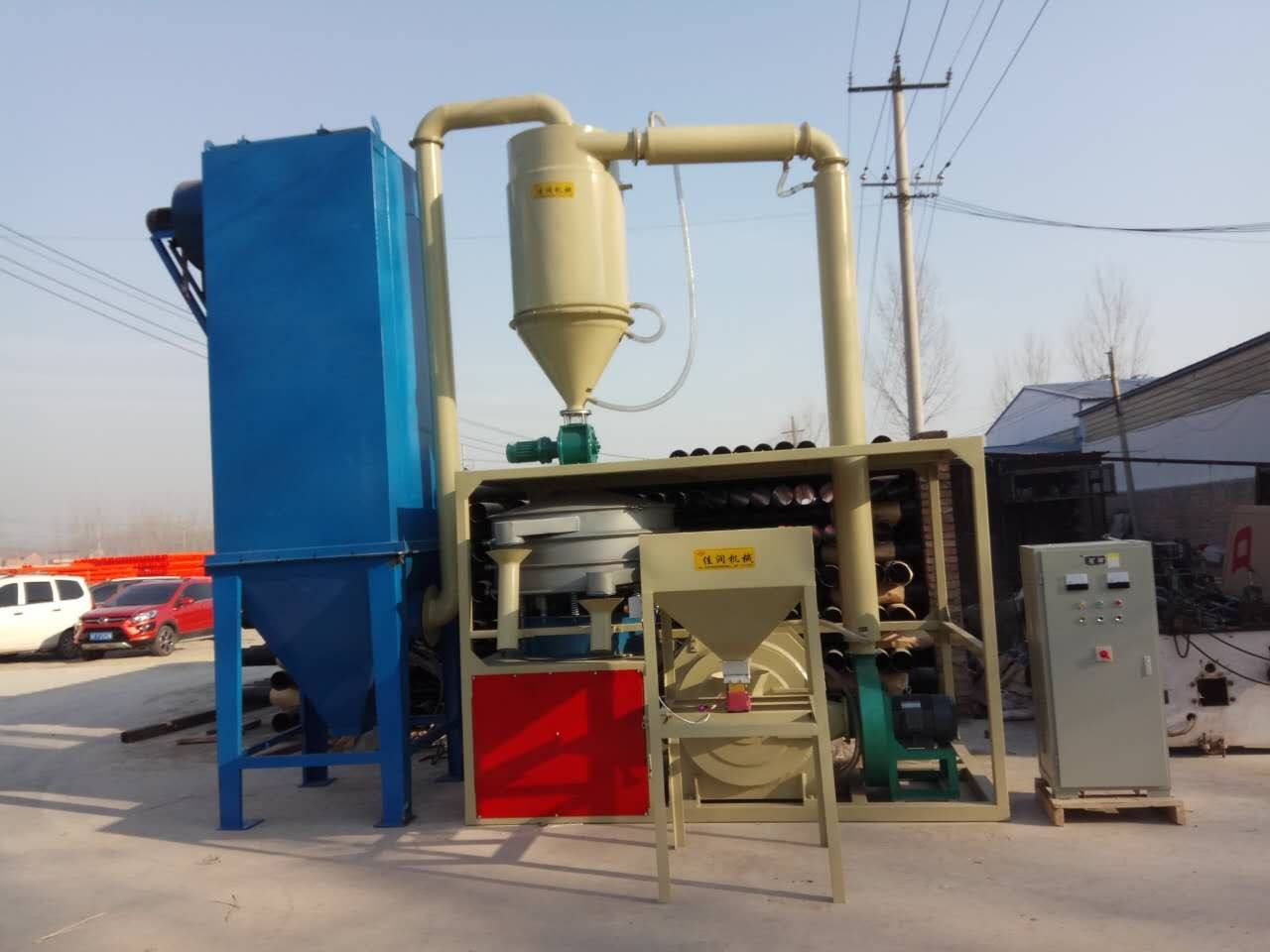 Raymond Milling equipment