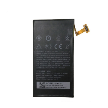 HTC Windows Phone 8S Rio A620E/T/D battery