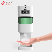 Hand Sanitizer Dispenser with Fist Temperature Reader
