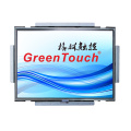17 Inch Resistive Touch Screen Monitor Display