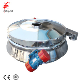 Central discharge check compact vibrating screening sieving