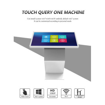 LCD capacitive touch screen advertising display signage