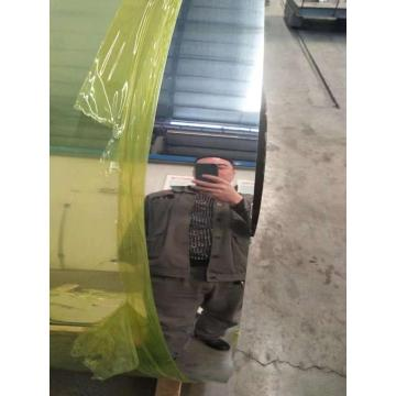 Mirror finished Aluminum Coil