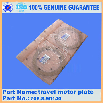 PC400-6 travel motor plate 706-88-90140 komatsu excavator spare parts