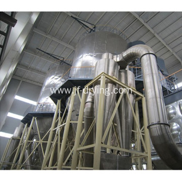 Food Centrifugal atomizer  spray dryer/drier machine