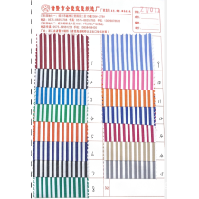ZW011 series cotton stripe cloth
