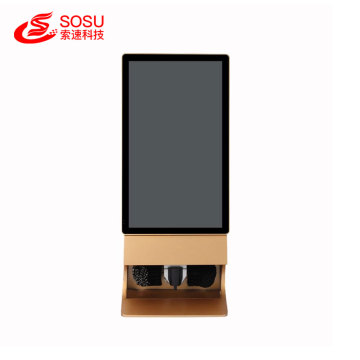 65 inch Floor Standing shoe polisher player