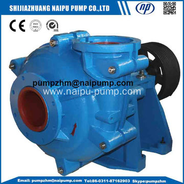 AH horizontal centrifugal pump