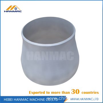 Alloy aluminum concentric and eccentric reducer