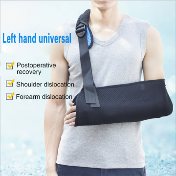Adjustable Medical Arm Support Sling