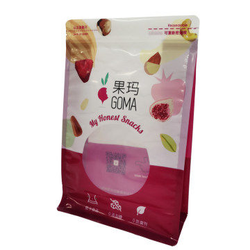 Up to 9 color gravure printing plastic bag
