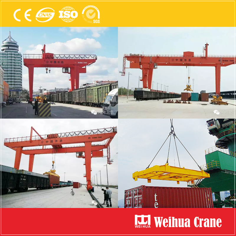 40t Container Gantry Crane