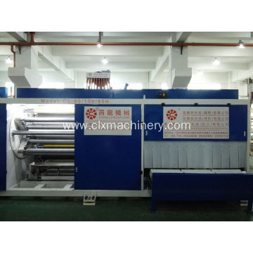 1500mm High Speed Cast Stretch Wrapping Film Machine