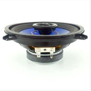 "5 ""Coil 20 Asesoris Mobil Coaxial Speaker"