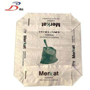 Block Bottom Valve PP Woven Rice Bag