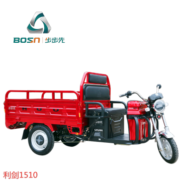 Humanized design 3 wheel electric cargo tricycle
