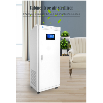 3 in 1 semiconductor air purifier