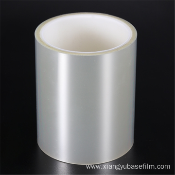 Food-grade Transparent Packaging Heat-sealable PET Base Film
