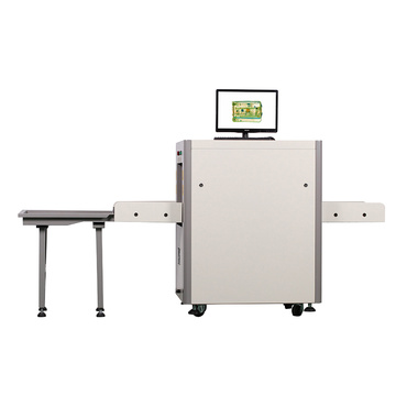 X-Ray parcel scanner (MS-5030C)