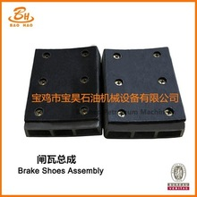 Brake Shoes Assembly of Pneumatic Clutch