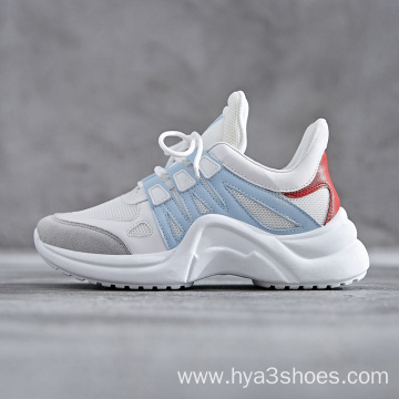 Lightweight Fashion Casual Sports Shoes For Girl