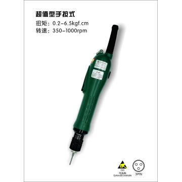 SD-A2015L SUDONG Shut Off corded Electric Screwdrivers