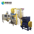 Aluminum and Plastic Separating Machine