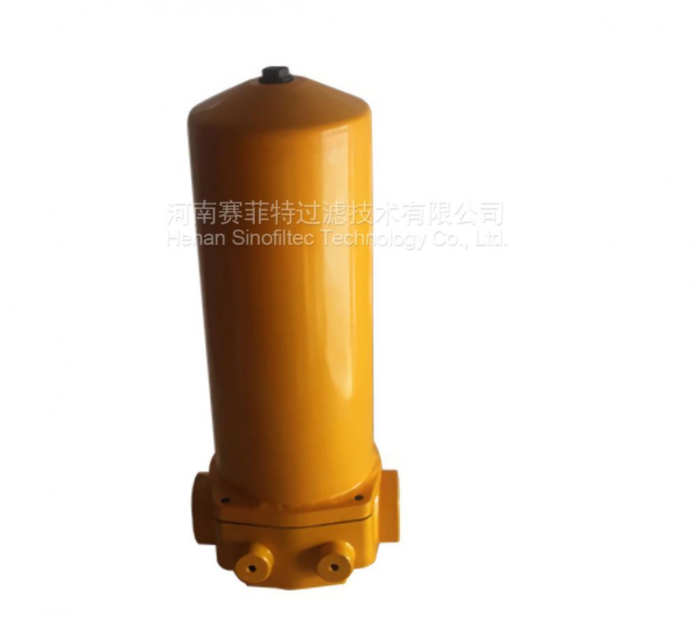 QU/XU/WU/ZU-A Series Oil Return Line Filter