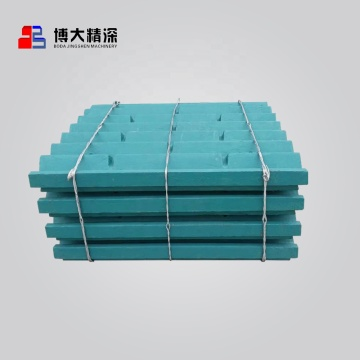 mining equipment c80 jaw crusher jaw plate