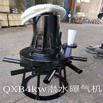 QXB submersible aerator underwater aerator pump