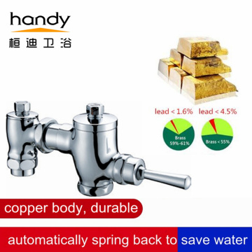 Brass Hand-operated Valve for Toilet