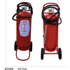 45L  Wheeled Water-based Fire Extinguisher