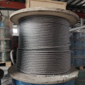 7X19 Dia.6.0mm Stainless steel wire rope