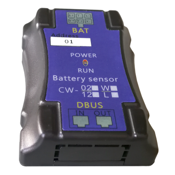 12V Intelligent Battery Monitoring System