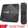 64G TV BOX