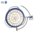 Shandong Famous Brand Lewin LED Operating Shadowless Lamp