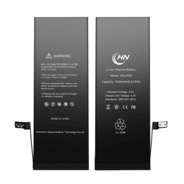 Li-ion polymer iPhone SE battery charger