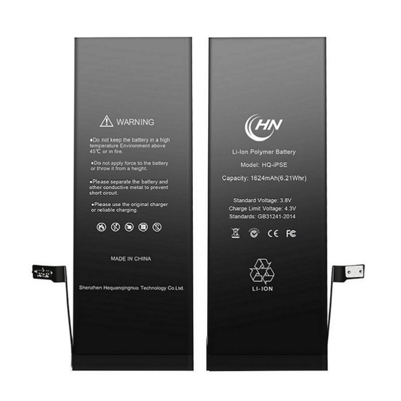 Li-polymer iPhone SE battery charger