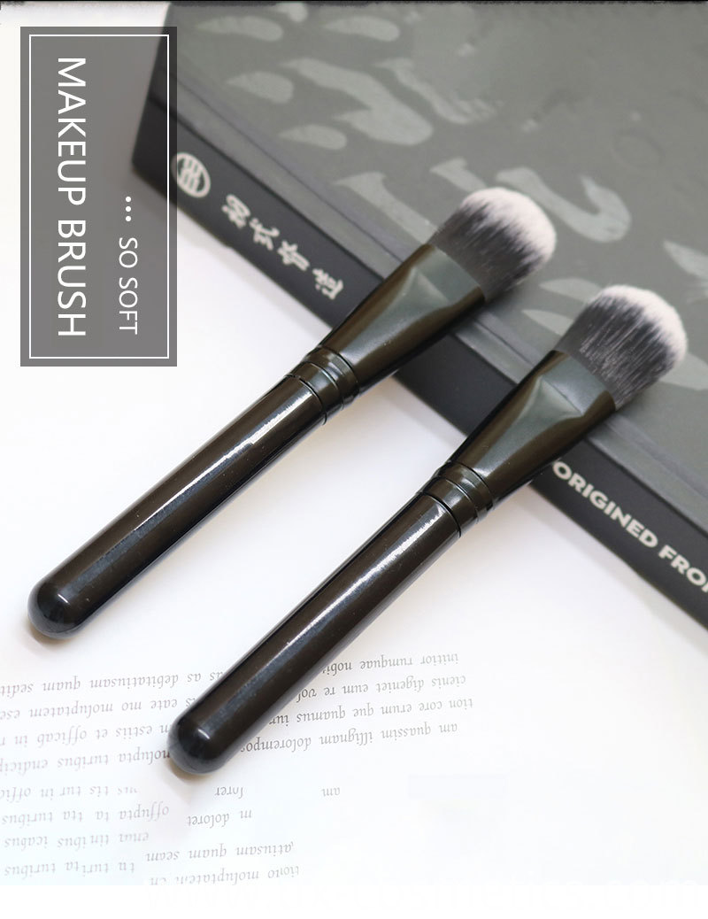 Single Mask Brush 1