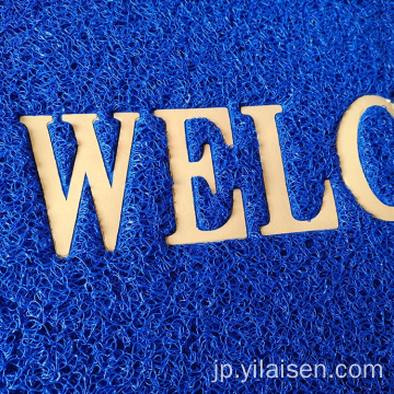Custom Colorful Welcome Door Mat Entrance Mats