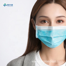 3ply Surgical Disposable Medical Face Mask