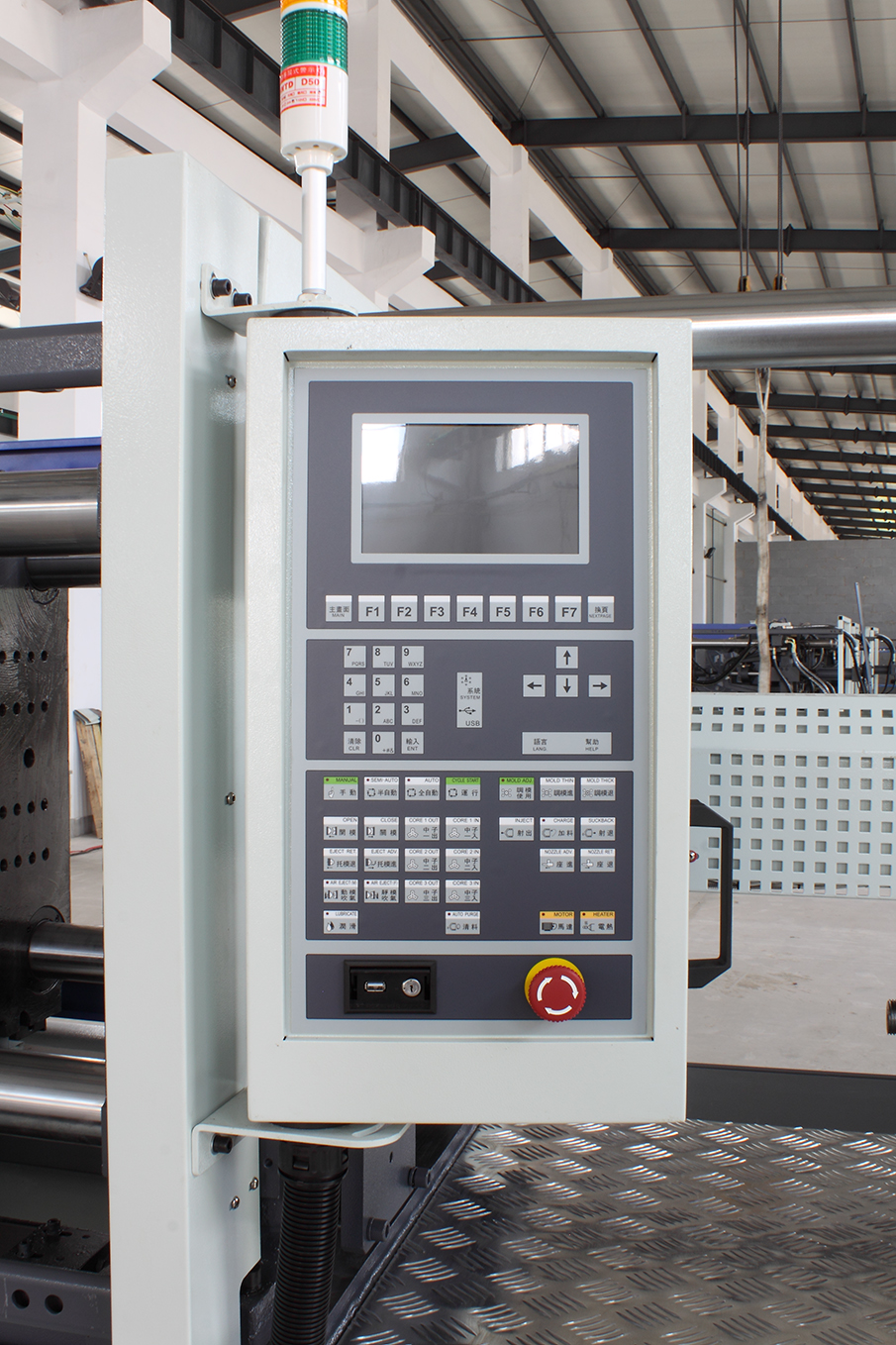 High Performave Servo Pump Injection Machine