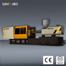 horizontal injection moulding machine injection mould