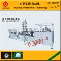 Huitong n95 Mask making machine